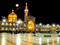 مکان های زیارتی ایران