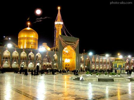 مکان های زیارتی ایران haram emam reza