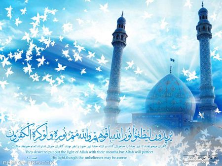 والپیپر عرفانی مسجد جمکران wallpaper masjed jamkaran