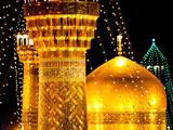گنبد و مناره حرم امام رضا
