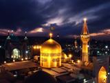گنبد طلایی حرم امام رضا در شب