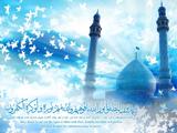 والپیپر عرفانی مسجد جمکران