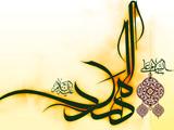 پوستر السلام علی المهدی