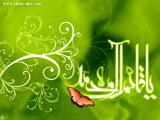 عکس یا قائم آل محمد
