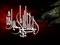 والپیپر یا اباعبدالله الحسین