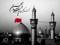 حرم امام حسین - کربلا