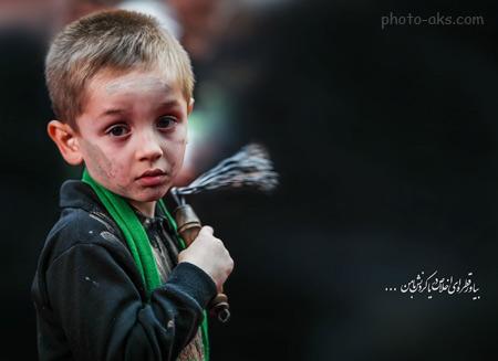 عکس های عزاداری محرم aks azadari moharam