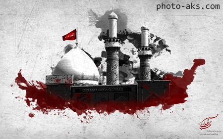 پوستر حرم حضرت عباس haram abbas