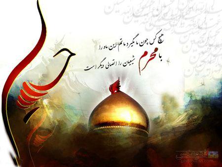 عکس های حرم امام حسین (ع) aks haram imam hossein