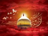 پوستر حرم امام حسین ماه محرم