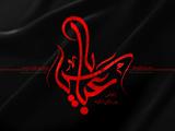 والپیپر شهادت حضرت عباس