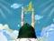 پوستر حرم حضرت محمد (ص)