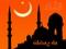 مسجد ماه رمضان