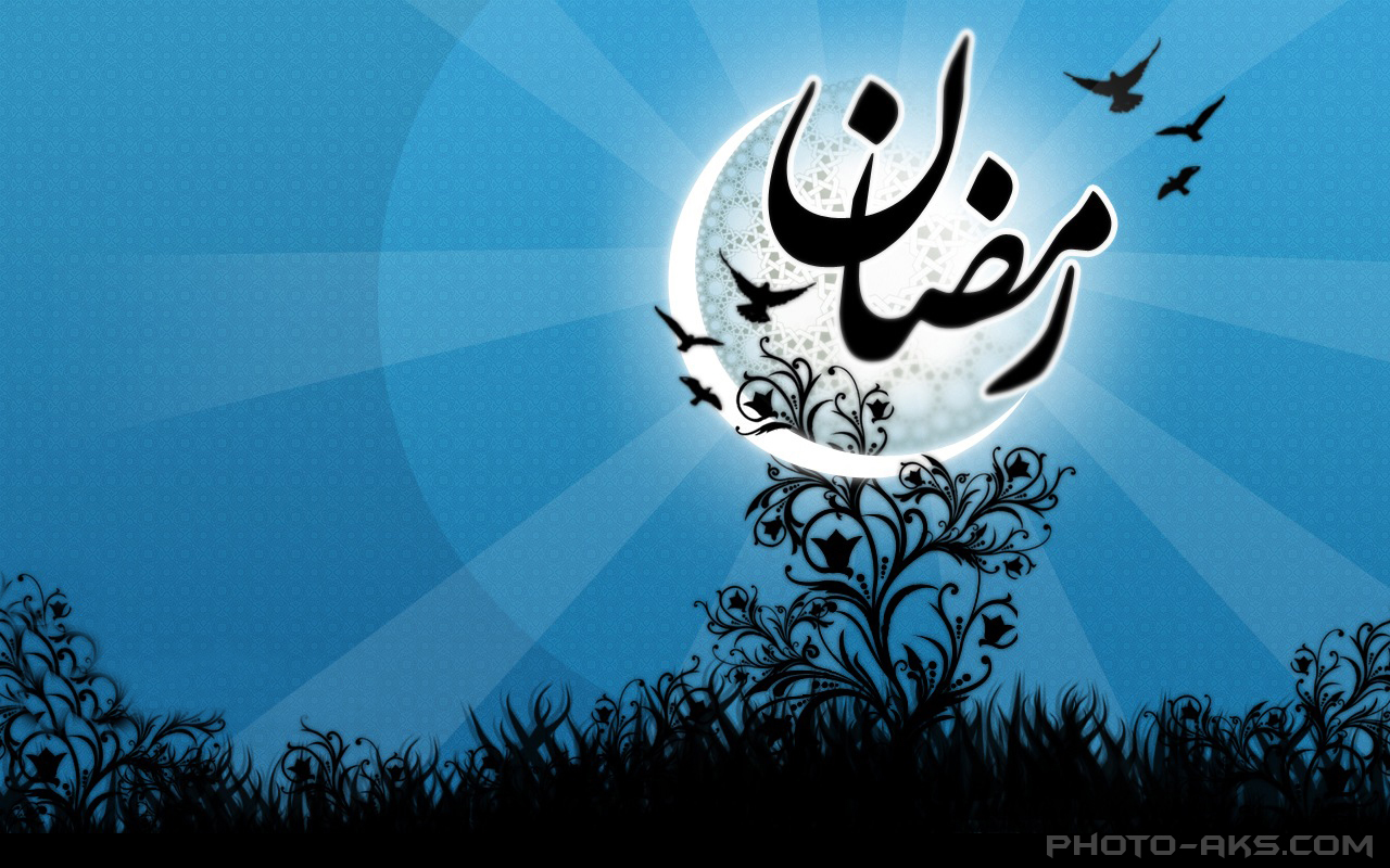 http://pic.photo-aks.com/photo/images/religious/ramadan/large/blue_islamic_wallpapers.jpg