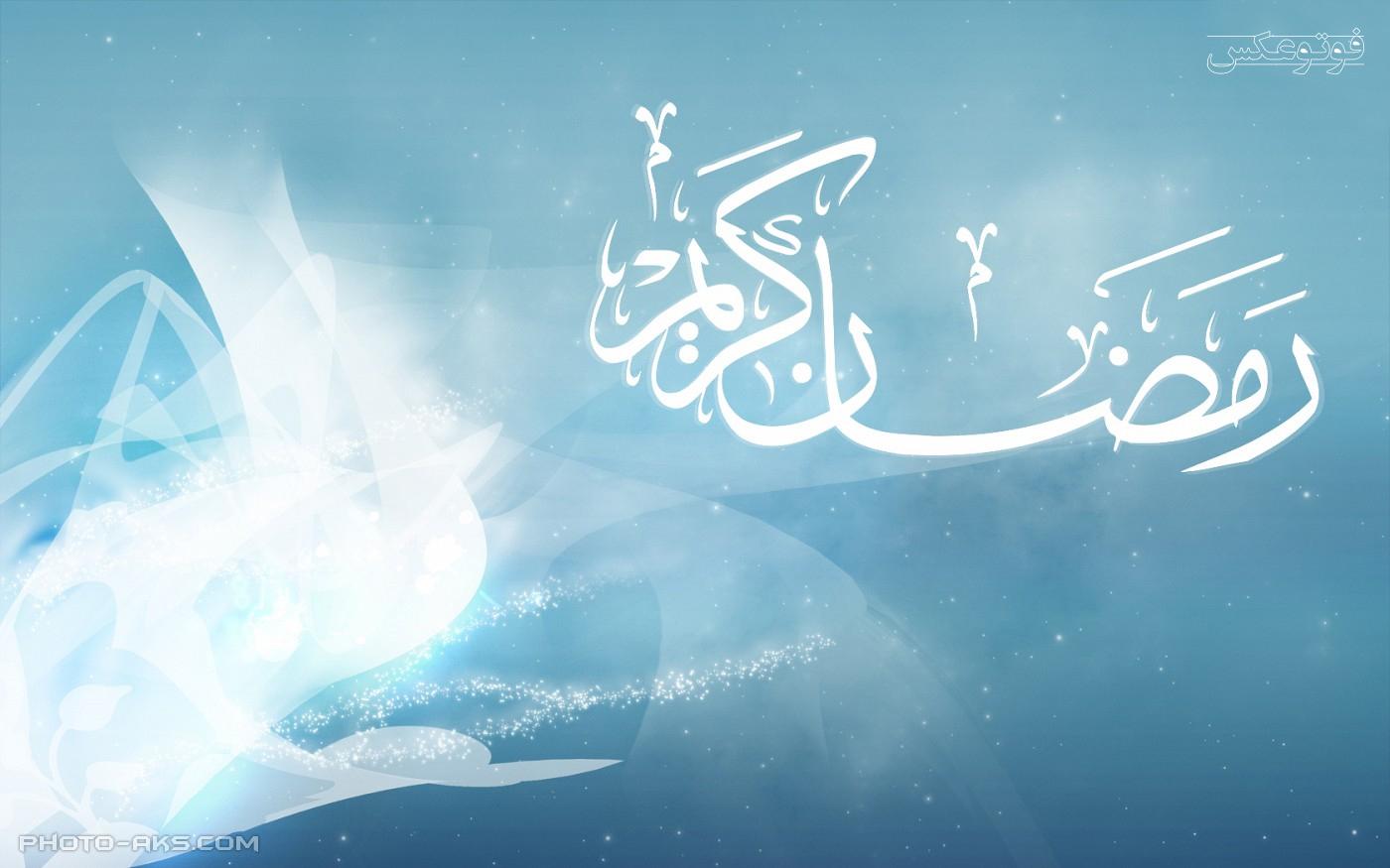 دانلود مجموعه عکس بک گراند با کیفیت بالا با موضوعات ورزشی: زیباترین بک گراند های رمضان Ramadan Background