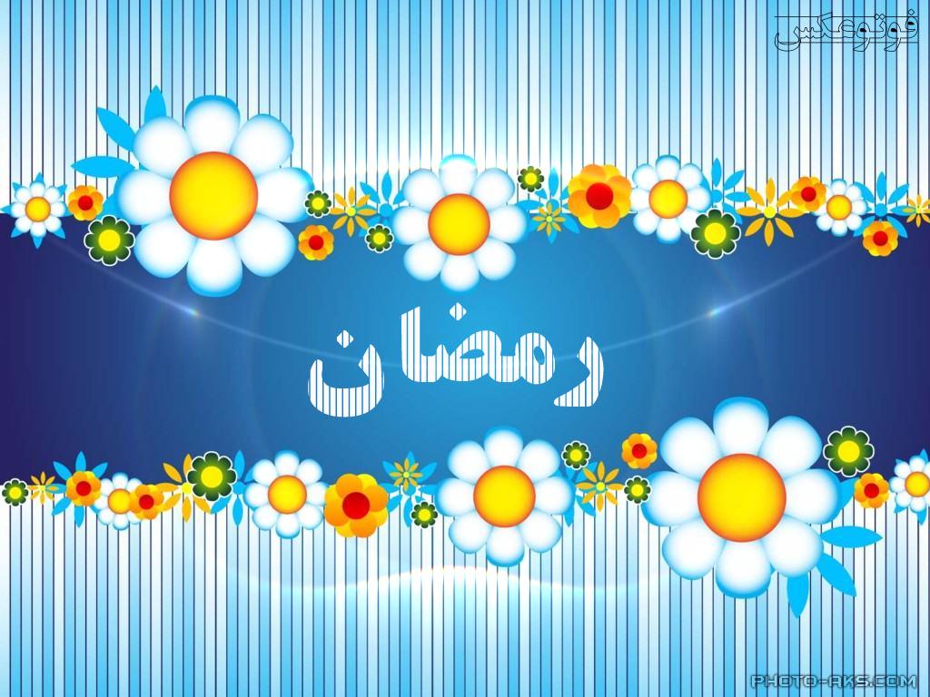 http://pic.photo-aks.com/photo/images/religious/ramadan/large/flower-ramadan.jpg