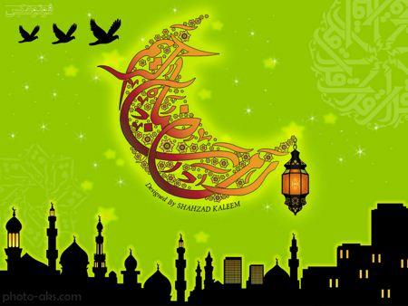 والپیپر های ویژه ماه رمضان wallpaper ramazan