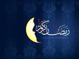 بنرهای جدید رمضانی