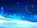 پوستر آبی رنگ ماه رمضان