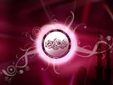 ماه رمضان 2014