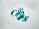 والپیپر های جدید ماه رمضان 92
