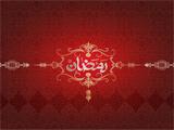 پوستر ماه رمضان بسیار زیبا