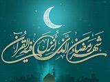 زیباترین عکس مخصوص رمضان