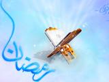 ماه رمضان و رحل قرآن