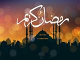 عکس جدید مخصوص ماه رمضان