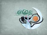 والپیپر ماه رمضانی جدید