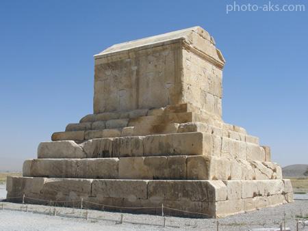 آرامگاه کوروش بزرگ در پاسارگاد pasargad shiraz