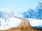 ناب ترین مناظر جاده زمستانی