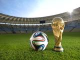 توپ و کاپ جام جهانی 2014