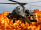 هلیکوپتر جنگی آپاچی
