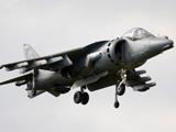 هواپیمای فانتوم جنگنده
