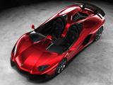 پوستر ماشین لامبورگینی قرمز زرشکی