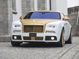 مدل 2017 ماشین لوکس رولز رویس