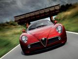 ماشین سوپر اسپرت آلفا رومئو