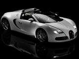 ماشین بوگاتی ویرون سفید
