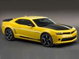 ماشین شورلت کامارو زرد