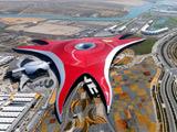 شهربازی دنیای فراری در دبی