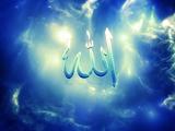 والپیپر زیبای اسلامی الله