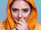 عکس آتلیه نرگس محمدی